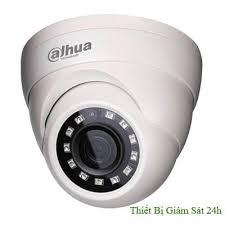 Camera Dahua DH-HAC-HDW1200MP-S4