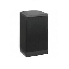 Loa hộp 35/20W, màu xám, vỏ kim loại BOSCH LB1-UM20E-D