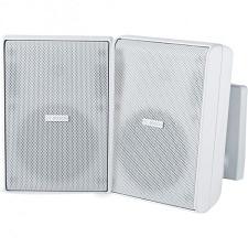 Loa hộp 15W, màu trắng LB20-PC15-4L