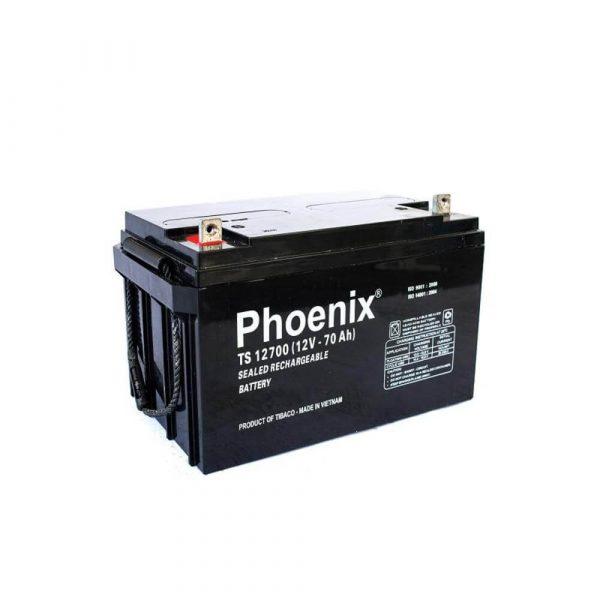 Ắc quy khô 12V-7AH (loại chuyên dụng cho thiết bị điện tử)