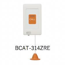 Chốt giật khẩn cấp CARECOM BCAT-314ZRE